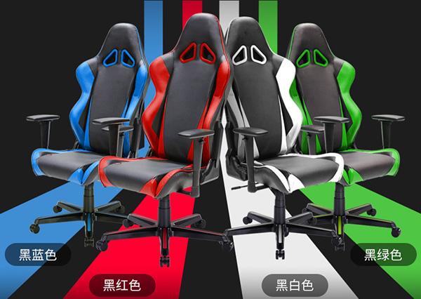 网吧电脑椅子图片