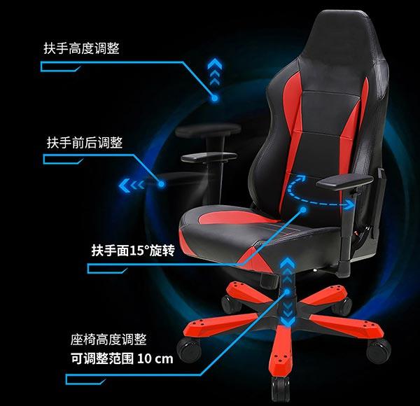 电竞专用椅图片